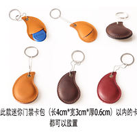 Leather bus card package ID card set card ultra-thin access card idic card student meal card subway card set