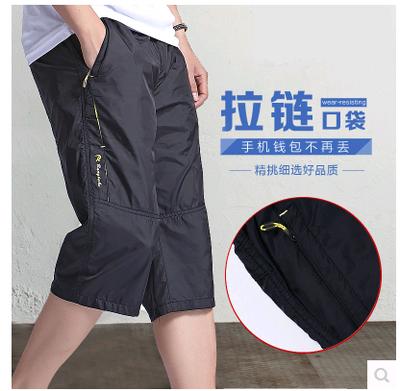夏季男士七分裤男运动速干短裤宽松休闲中裤夏天薄款大码7分裤