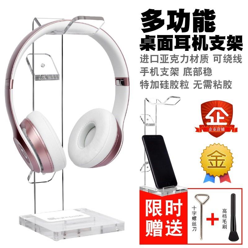 虧本熱賣頭戴式耳機掛架網吧游戲耳機架創意展示耳機掛鉤耳機支架圖片