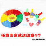 Children's finger painting ink pad printing desk washable kindergarten paint pigment palm print graffiti painted handprint plate