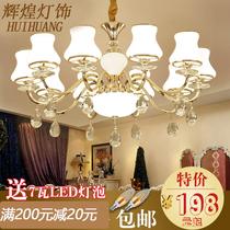 欧式蜡烛水晶吊灯K9奢华6头/8头客厅金色婚庆餐厅过道酒店KTV酒吧