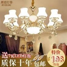 歐式吊燈客廳燈具大氣現代簡約臥室美式餐廳燈飾網紅家用水晶吊燈