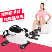 迷你小型踏步机瘦腿办公室脚踏单车腿部康复锻炼健身运动训练器材