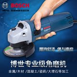 Bosch angle grinder TWS6600/6700 polishing machine hand-held grinding machine metal hand grinding wheel cutting polishing machine