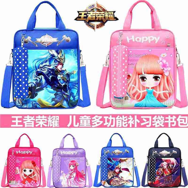 【买两件送九件套】A4美术包中小学生防水帆布补课包手提袋补习袋