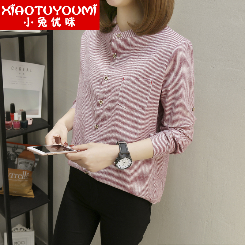 2018 spring new Korean version of vertical stripes blouse long-sleeved stand collar loose wild