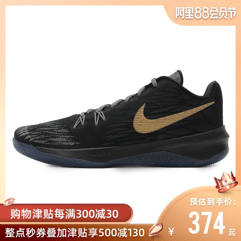 Nike耐克2019男子NIKE ZOOM EVIDENCE II EP篮球鞋908978-090