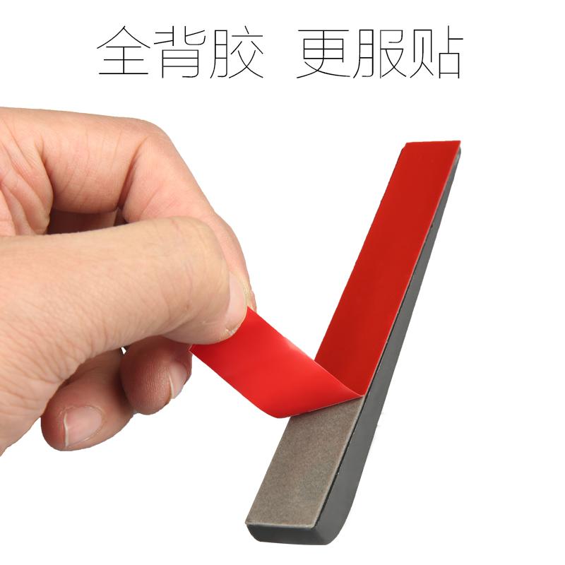 适用于领克01/02/03车门防撞贴防撞胶条装饰防擦条改装装饰专用