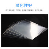Laser printing projection film A4 laser projection film laser printing film 2910 slide film