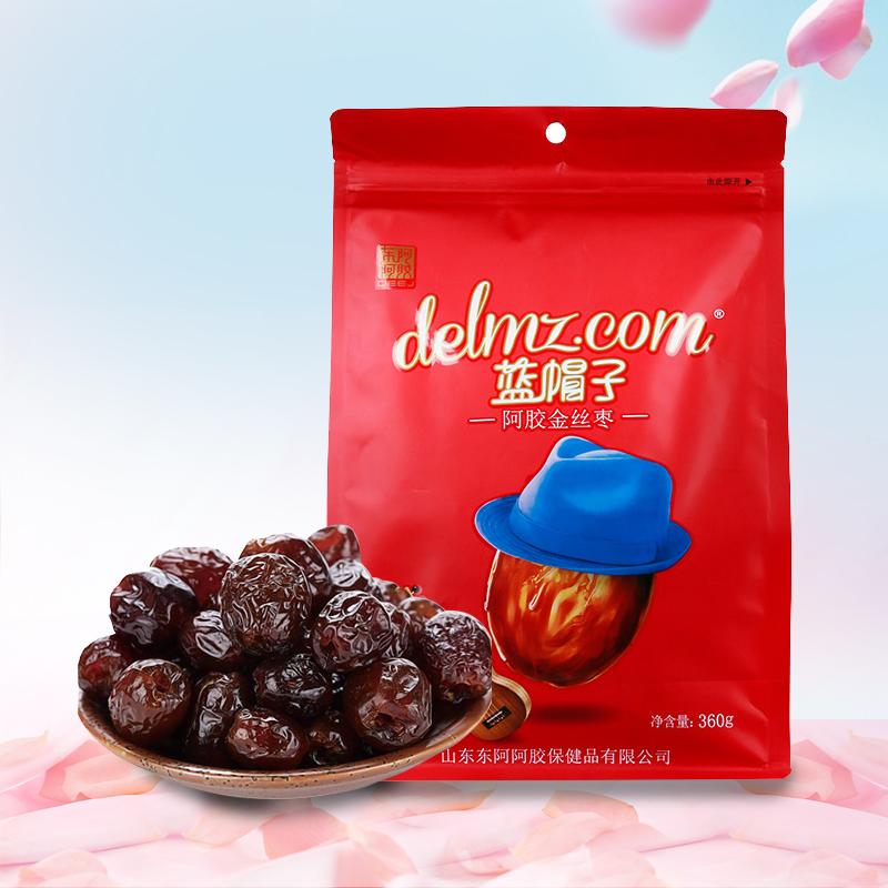 东阿阿胶 蓝帽子枣阿胶金丝枣360g袋装 小包装无核山东特产红蜜