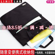 日本LIHIT LAB.SMART FIT随意变便携挎包收纳包手拎包事务包B4/A4