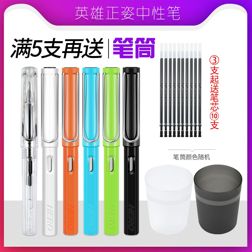 Подарочные ручки Артикул 560792741139