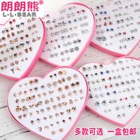 韩国气质耳钉女盒装防过敏塑料个性耳钉耳环时尚学生耳钉简约耳饰
