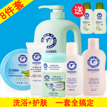 Baby baby care kit, baby care products, baby skin care products, baby bathing products.