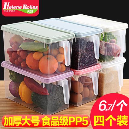 冰箱保鲜盒食品