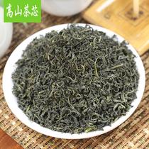 手工春茶散装真空250g包邮茶叶绿茶揭西高山炒茶芯2017新茶上市
