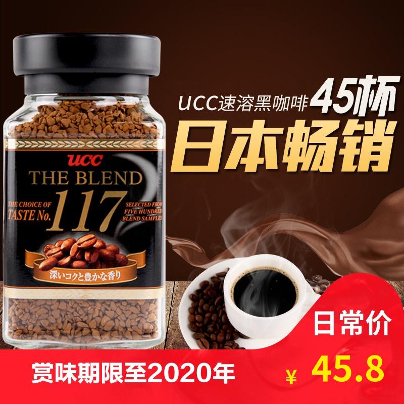 日本ucc 117黑咖啡