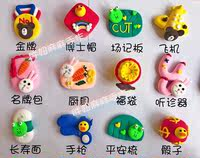 Baby age to catch weekly supplies custom props toys grab supplies set line clay scratch week children hundred days