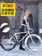 死飞自行车24寸26寸成人男女式自行车学生倒刹死飞学生单车实心胎
