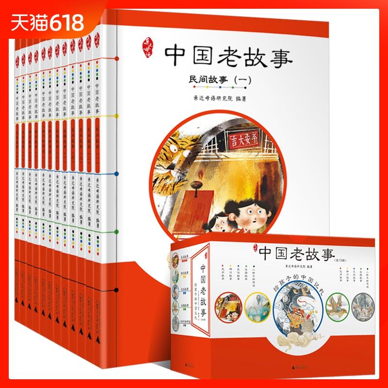 Китайские народности Артикул 530775416311