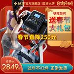 舒华跑步机家用款小型多功能静音减震折叠室内健身专用SH-9119