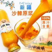 2瓶 新疆野生沙棘原浆100%无添加原汁生榨新鲜沙棘果汁饮料