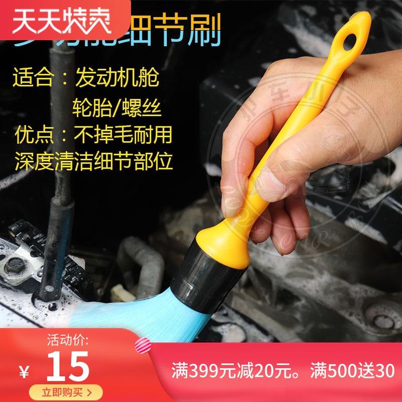 Чистка и полировка автомобиля Артикул 585029327373