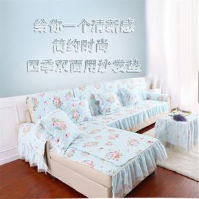 坐垫花朵周边色彩圆柱猫咪四季 通用沙发垫舒适套包椅垫格子窗台