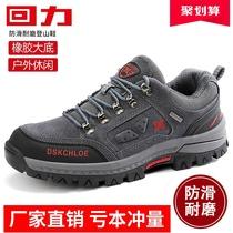 秋季回力男鞋登山鞋真皮透气男士运动休闲旅游防水防滑爬山户外鞋