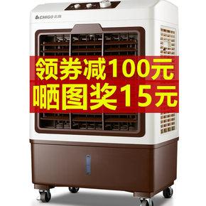 志高空调扇工业冷风机移动单冷型水冷空调小制冷冷风扇冷气扇家用