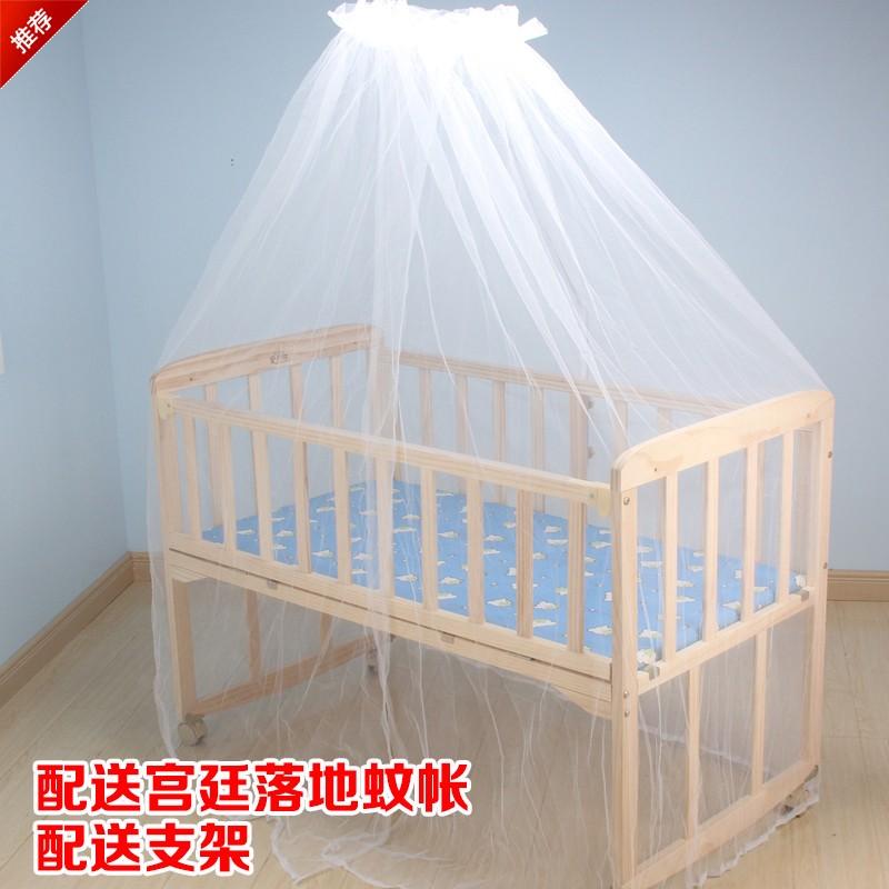 超大号婴儿床
