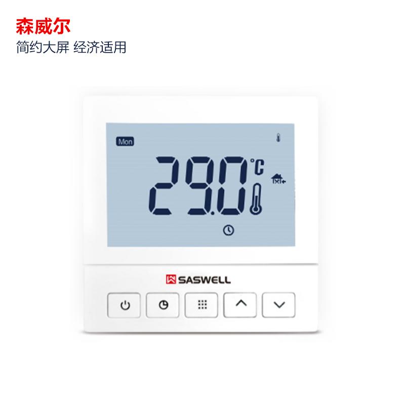 英国森威尔有线手机远程温控器水暖电采暖控制器 壁挂炉温控开关