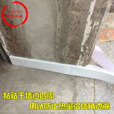 Warm boundary corner insulation bar Hydrothermal floor corner insulation white EVA self-adhesive sealant sponge strip