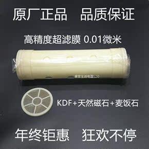 泉来净水器JC-F滤芯 泉来净水机JC-F全套滤芯送拆芯工具