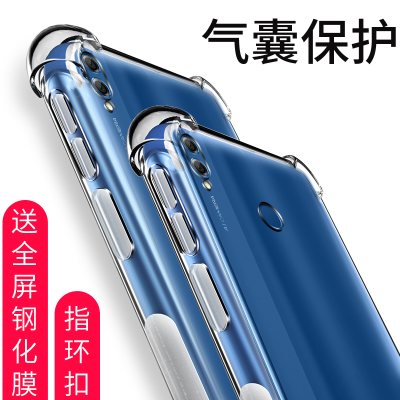 华为荣耀8x手机壳8Xmax防摔8青春版V8保护套8A软硅胶honor透明全包边个性创意男女款潮牌
