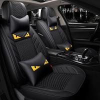 汽車座套四季通用起亞k2k3k4k5智跑KX5凱紳專用全包夏季冰絲坐墊