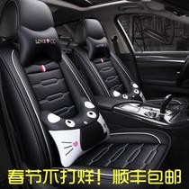 北京现代菲斯塔新车全系1.4T 1.6T专用汽车座套四季全包围坐垫