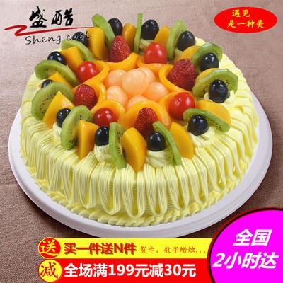 玫瑰花瓣生日蛋糕老婆女友东莞深圳惠州珠海同城预定速递全国配送