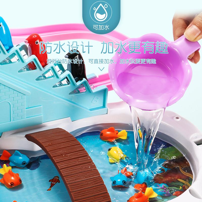 钓鱼玩具益智生日礼物一两三周半宝宝2-3-4岁小孩幼儿童玩具 女孩
