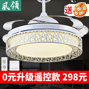 隐形餐厅风扇灯 客厅吊扇灯卧室家用现代简约变频带电风扇的吊灯