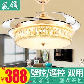 双控奢华隐形风扇灯餐厅 吊扇灯家用客厅卧室变频水晶电风扇吊灯