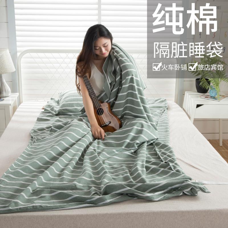 纯棉水洗旅行酒店隔脏睡袋磨毛轻便携式旅游宾馆出差床单人双人