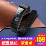动哈Tempo运动智能手环血压心率监测小米2荣耀男女通用多功能手表