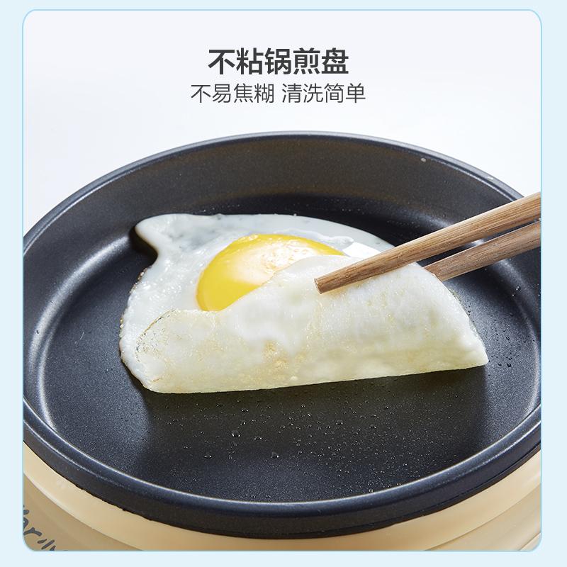 小熊宝宝蒸蛋器小型煮蛋器宝宝辅食锅煎蛋神器自动断电小型早餐机