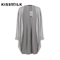 kiss milk冷淡藏肉减龄大码女装 胖mm时尚简约褶皱纯色宽松外套女