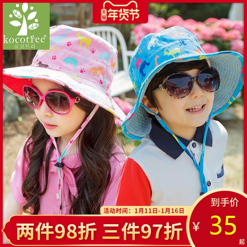 防紫外线男童遮阳女童防晒夏季宝宝太阳女孩渔夫儿童帽子沙滩网眼