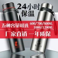 Haodi mug male large capacity water cup vacuum stainless steel tea cup ladies outdoor portable water bottle custom cup