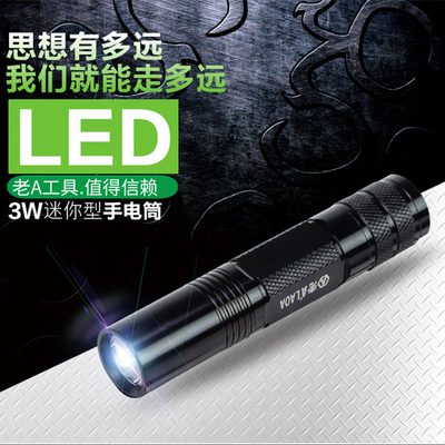 老A 迷你型手电筒 户外野营便携照明灯 电池LED手电筒3W白光手灯