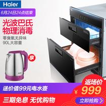 消毒柜嵌入式镶嵌家用碗筷高温消毒碗柜ZLP90Q15MXV美Midea