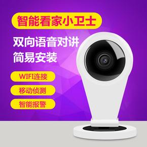 720P无线网络监控摄像头高清晰夜视录像一体机WIFI手机远程广角
